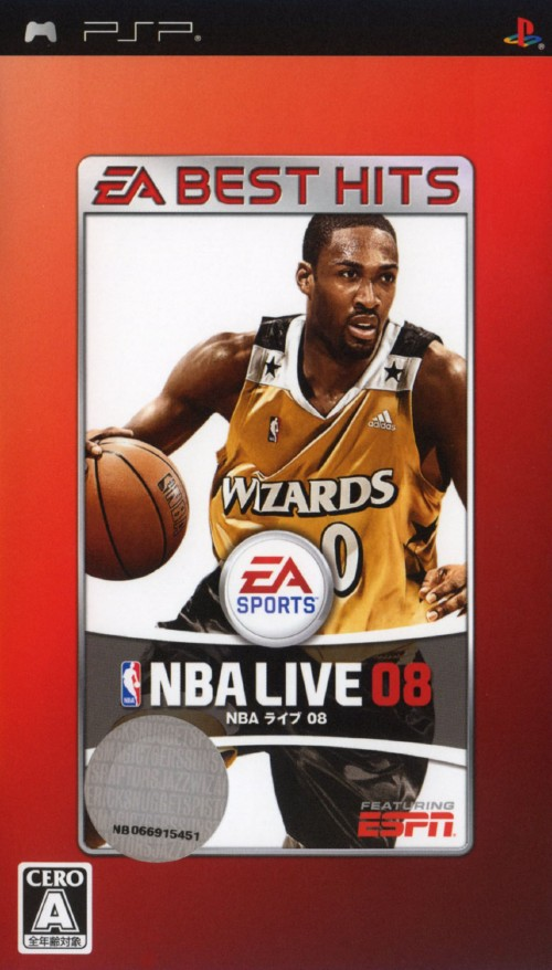 【中古】NBAライブ08 EA BEST HITS