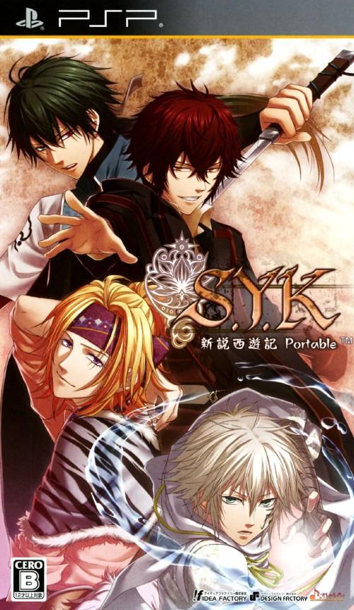 【中古】S.Y.K 〜新説西遊記〜 Portable