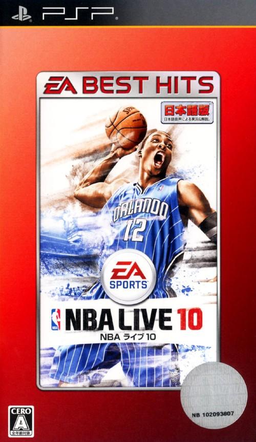 【中古】NBAライブ10 EA BEST HITS