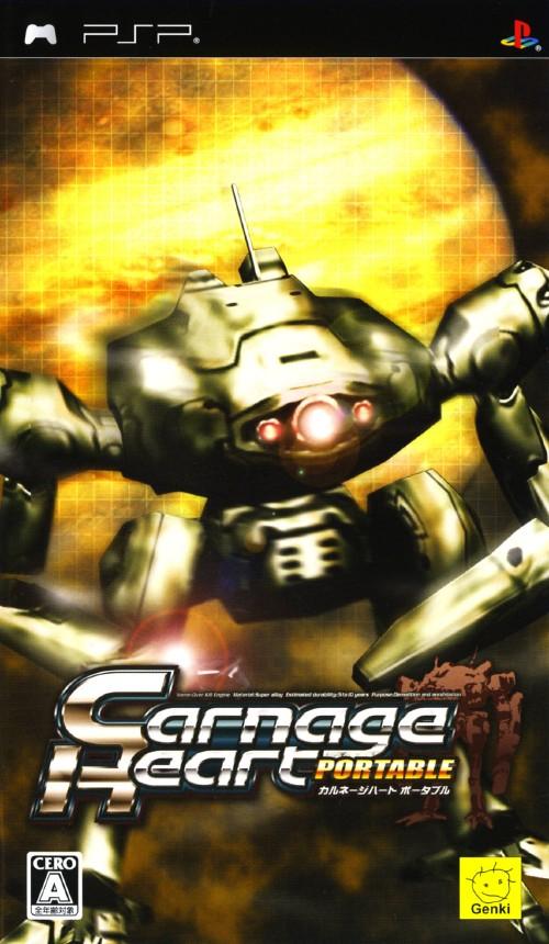 【中古】Carnage Heart PORTABLE