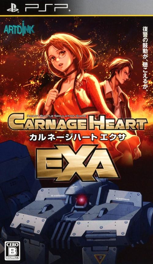 【中古】Carnage Heart EXA