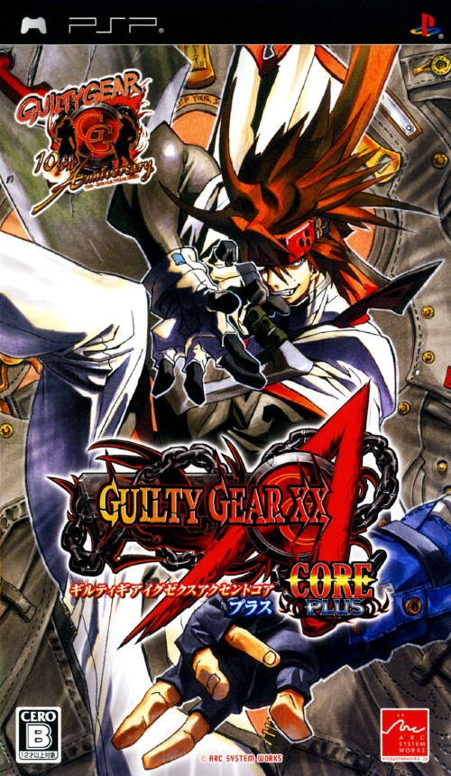 【中古】GUILTY GEAR XX ∧CORE PLUS