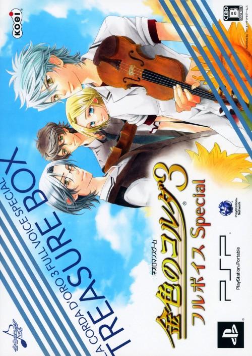 【中古】金色のコルダ3 フルボイス Special トレジャーBOX (限定版)