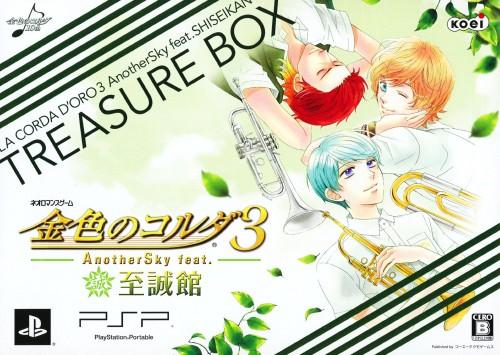 【中古】金色のコルダ3 Another Sky feat.至誠館 トレジャーBOX (限定版)