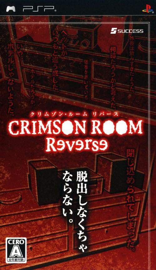 【中古】CRIMSON ROOM Reverse