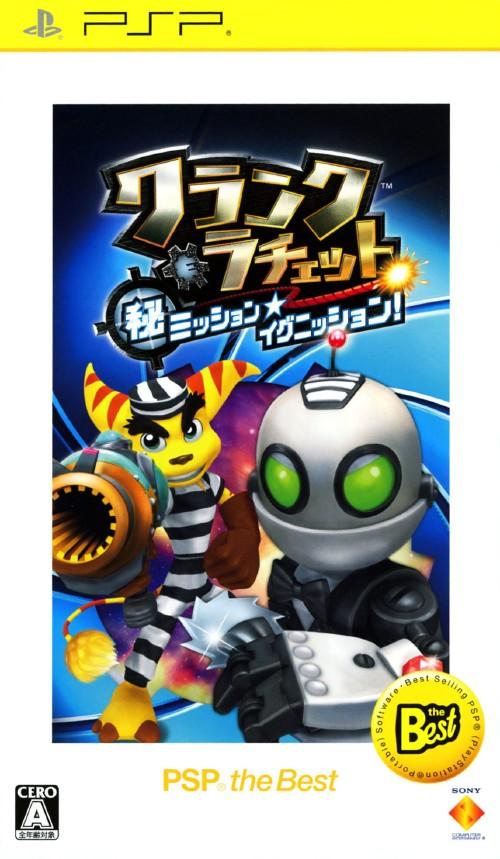 【中古】クランク&ラチェット マル秘ミッション☆イグニッション PSP the Best