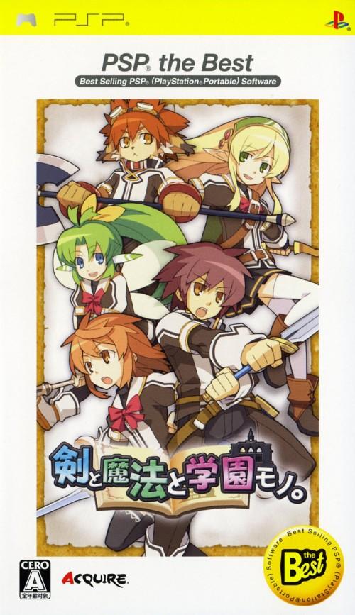 【中古】剣と魔法と学園モノ。 PSP the Best