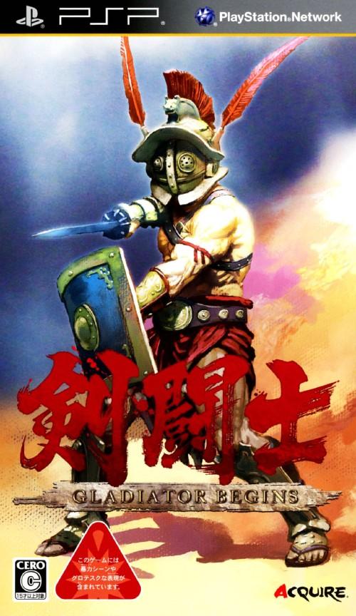 【中古】剣闘士 グラディエータービギンズ