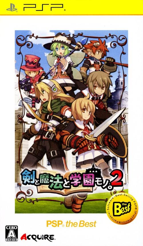 【中古】剣と魔法と学園モノ。2 PSP the Best