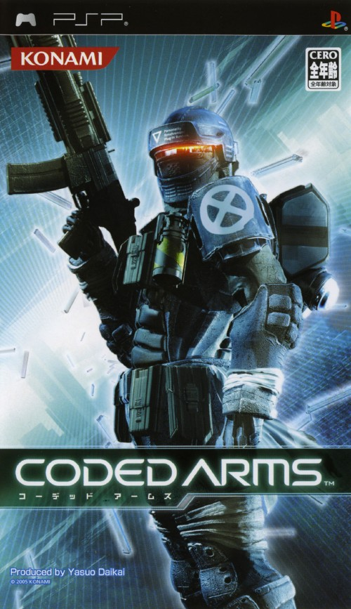 【中古】CODED ARMS