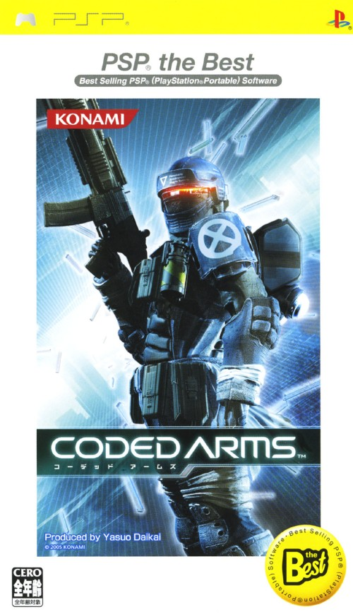 【中古】CODED ARMS PSP the Best