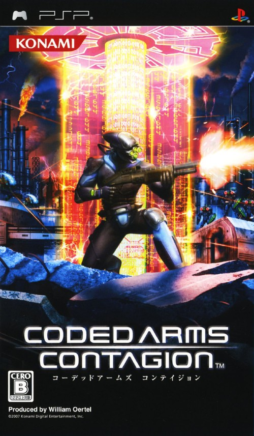 【中古】CODED ARMS CONTAGION