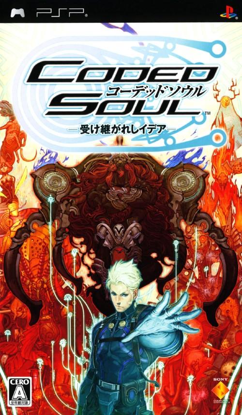 【中古】Coded Soul −受け継がれしイデア−