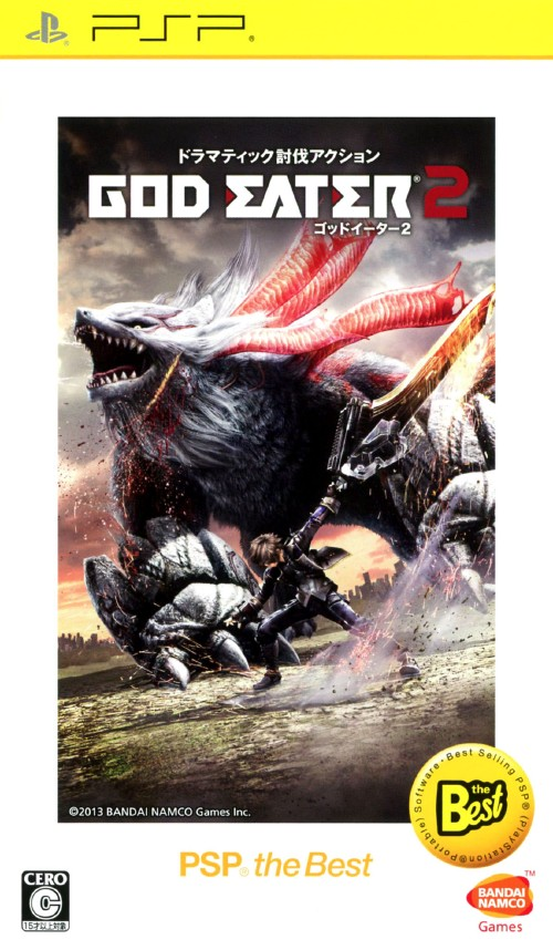 【中古】GOD EATER 2 PSP the Best