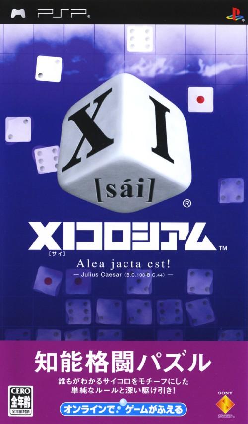 【中古】XI[sai]コロシアム