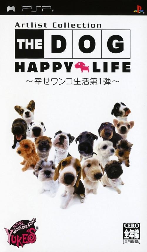 【中古】THE DOG HAPPY LIFE 〜幸せワンコ生活第1弾〜