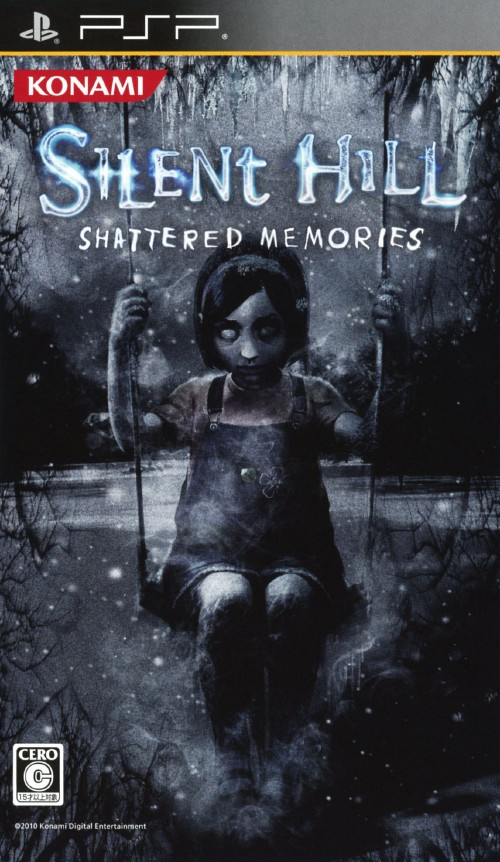 【中古】SILENT HILL SHATTERED MEMORIES