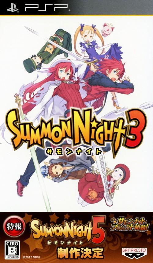 【中古】サモンナイト3
