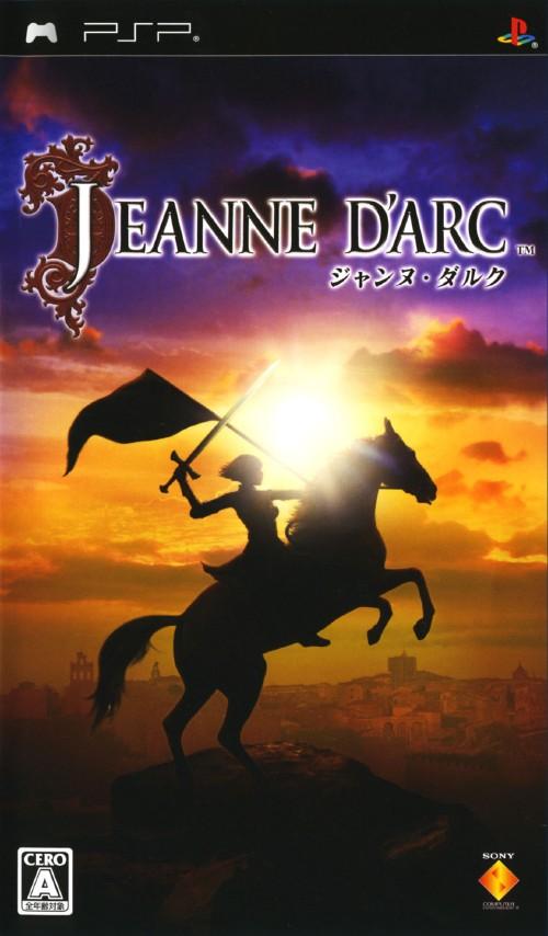 【中古】JEANNE D'ARC(ジャンヌ・ダルク)
