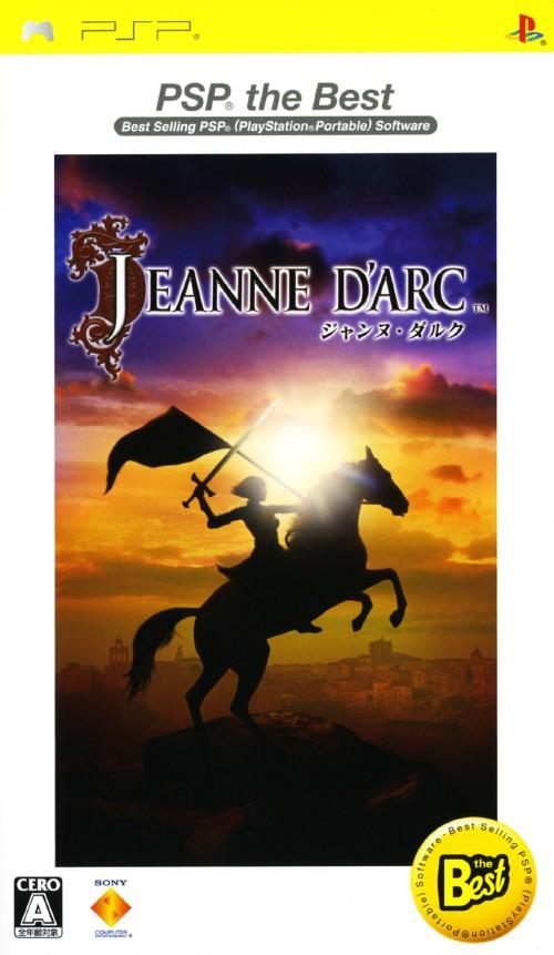 【中古】JEANNE D'ARC(ジャンヌ・ダルク) PSP the Best
