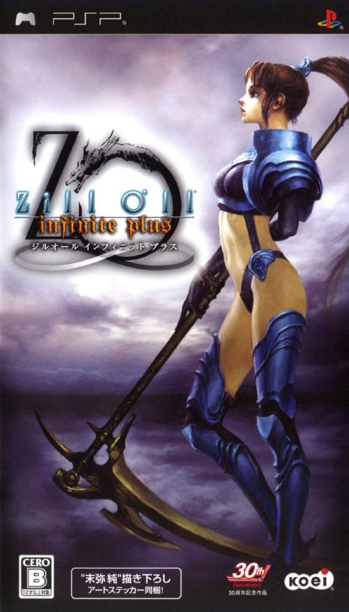 【中古】Zill O'll 〜infinite plus〜