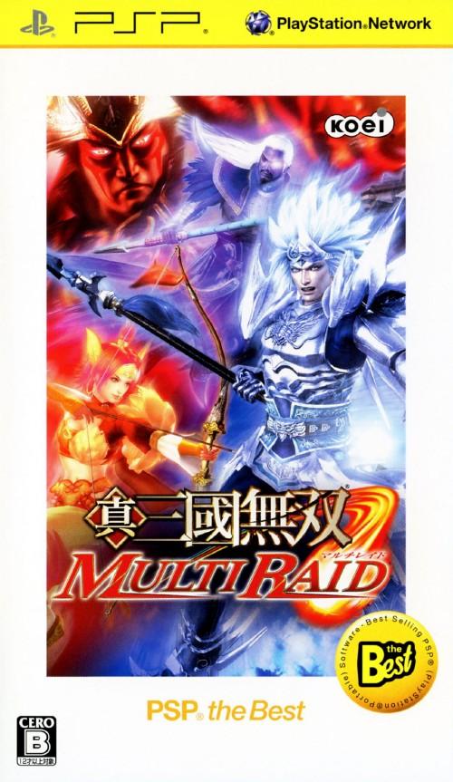 【中古】真・三國無双 MULTI RAID PSP the Best