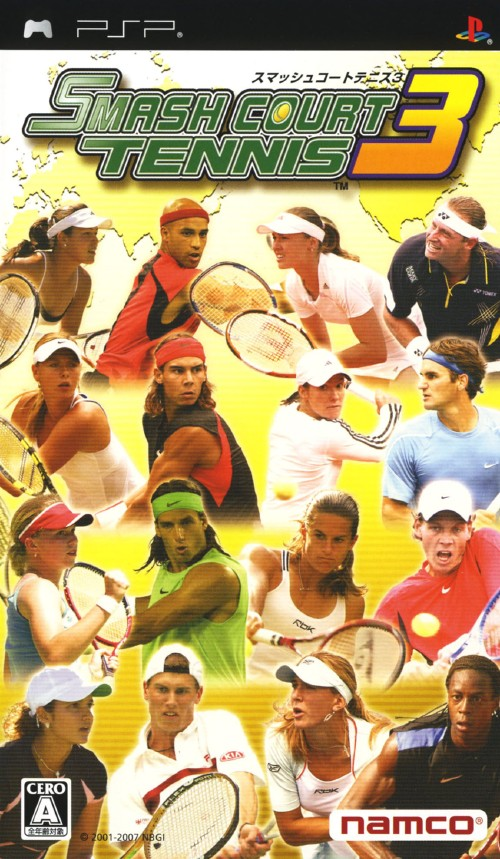 【中古】スマッシュコートテニス3