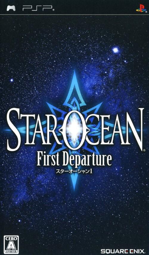 【中古】スターオーシャン1 First Departure