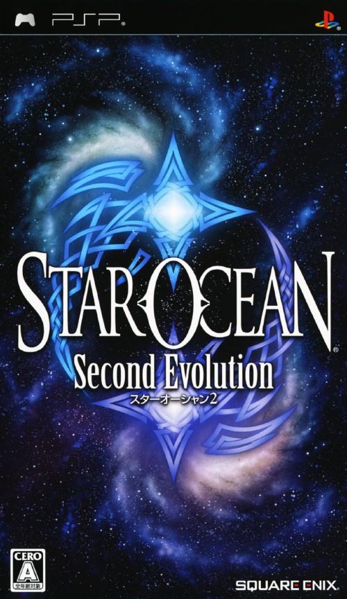 【中古】スターオーシャン2 Second Evolution