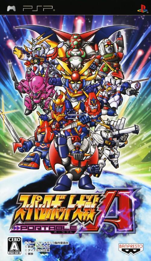 【中古】スーパーロボット大戦A PORTABLE