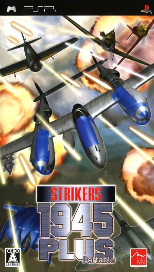 【中古】STRIKERS1945 PLUS Portable