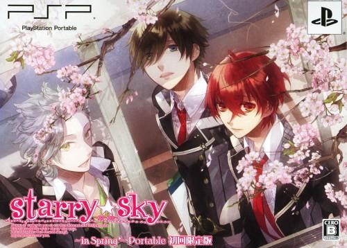 【中古】Starry☆Sky 〜in Spring〜 Portable (限定版)