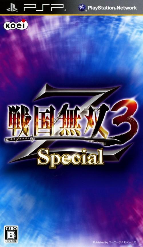 【中古】戦国無双3 Z Special