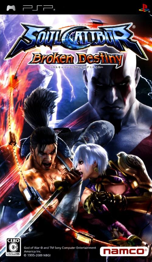 【中古】ソウルキャリバー Broken Destiny