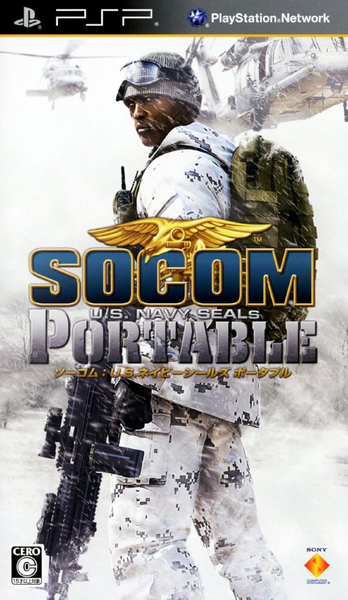 【中古】SOCOM: U.S. NAVY SEALs Portable