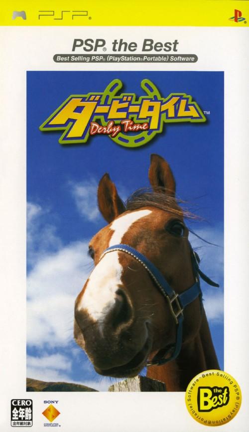 【中古】ダービータイム PSP the Best