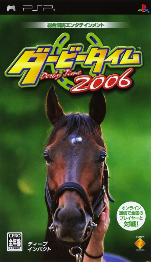 【中古】ダービータイム2006