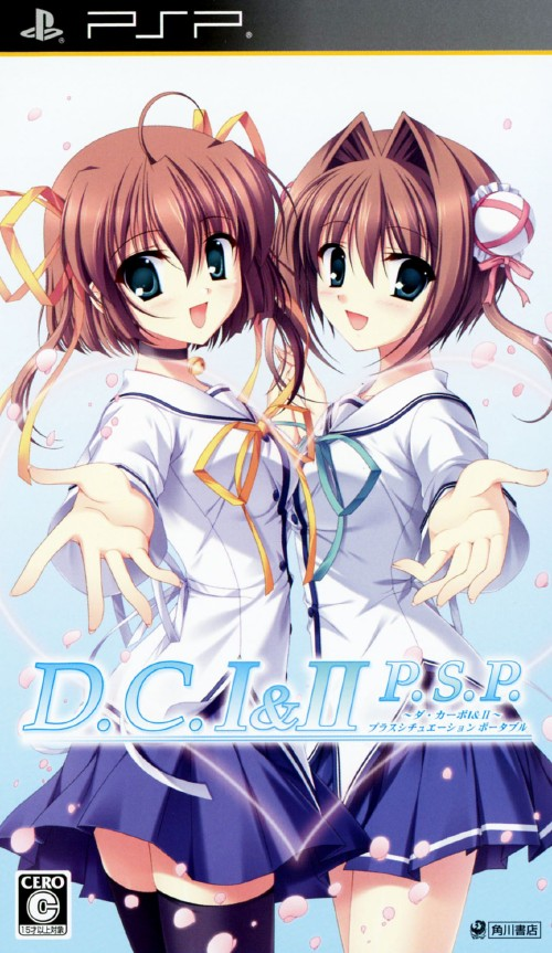 【中古】D.C.1&2 P.S.P 〜ダ・カーポ1&2〜 プラスシチュエーションポータブル