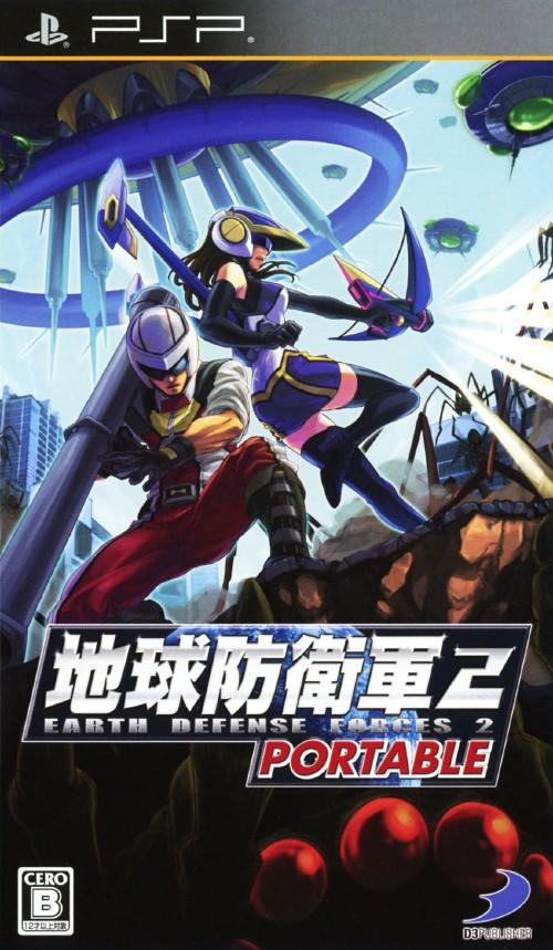 【中古】地球防衛軍2 PORTABLE