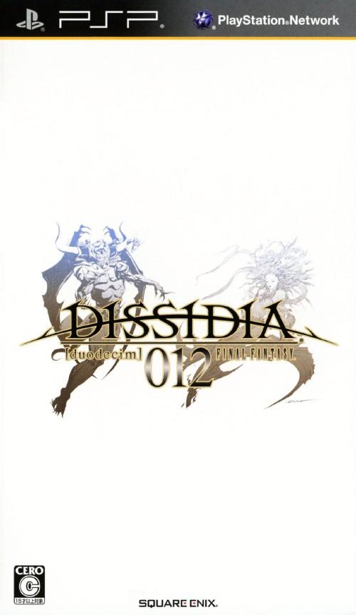 【中古】ディシディア 012(デュオデシム) ファイナルファンタジー