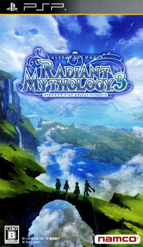 【中古】テイルズ オブ ザ ワールド レディアント マイソロジー3