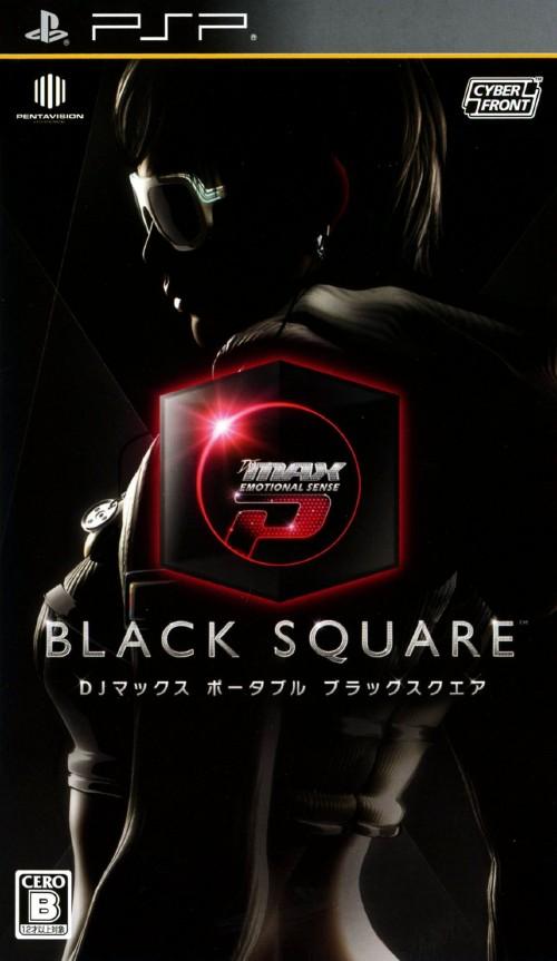 【中古】DJ MAX PORTABLE BLACK SQUARE
