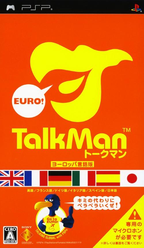 【中古】TALKMAN EURO −トークマンヨーロッパ言語版− ソフト単体版