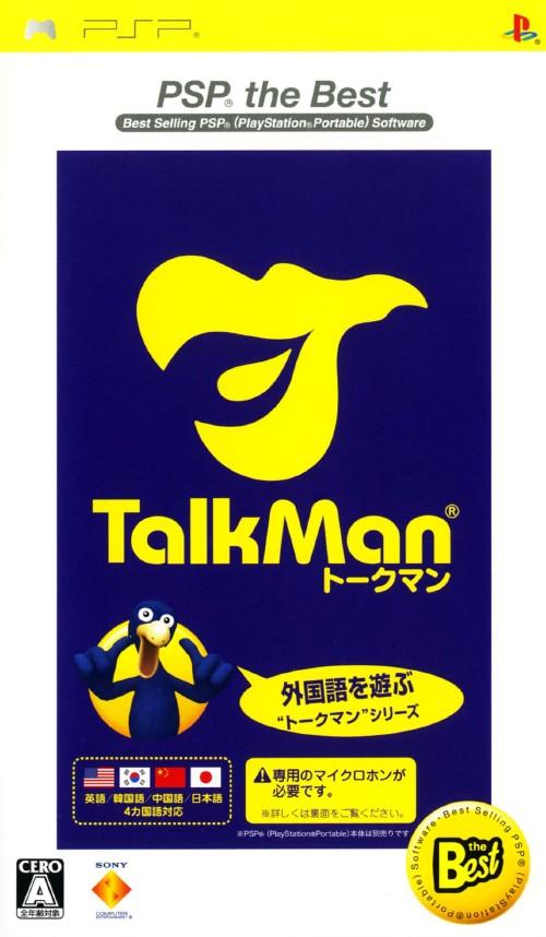 【中古】TALKMAN ソフト単体版 PSP the Best