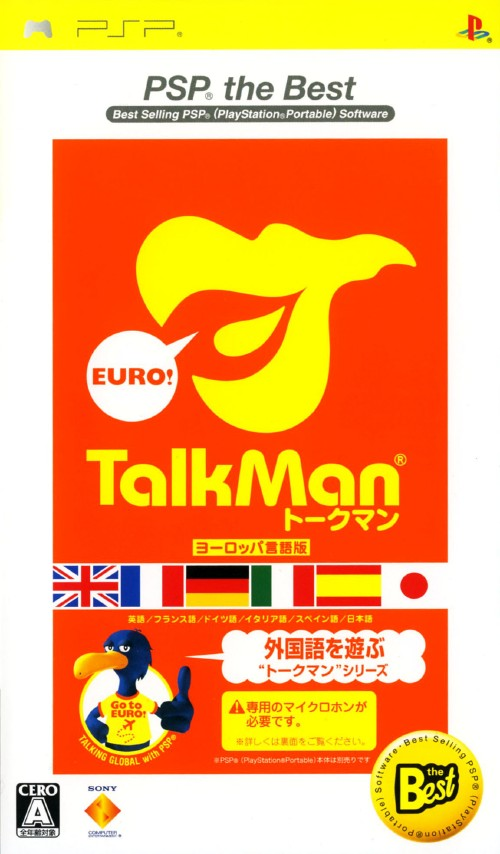 【中古】TALKMAN EURO −トークマンヨーロッパ言語版− ソフト単体版 PSP the Best