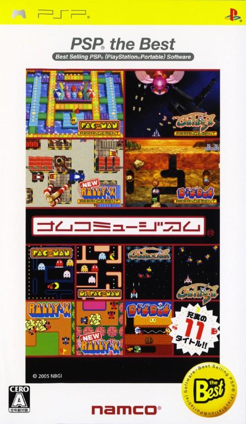 【中古】ナムコミュージアム PSP the Best