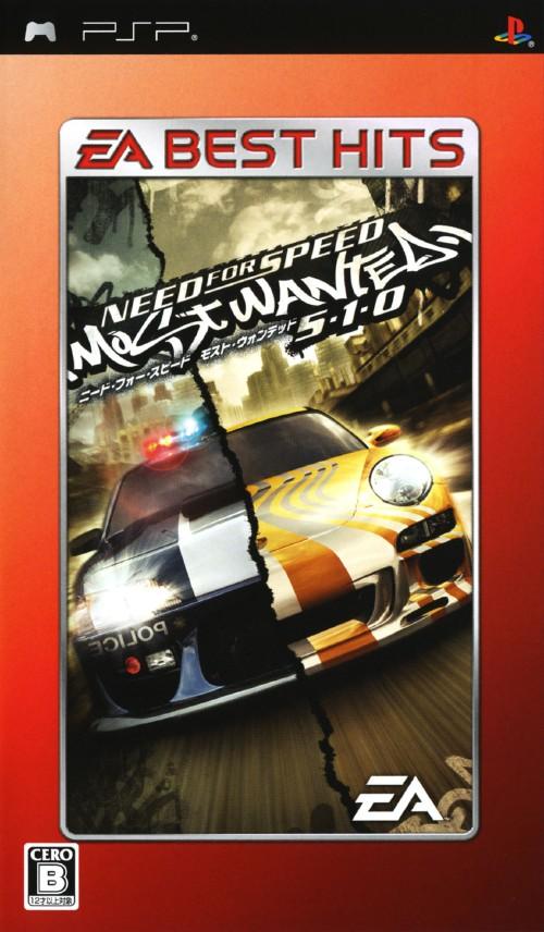 【中古】ニード・フォー・スピード モスト・ウォンテッド 5−1−0 EA BEST HITS