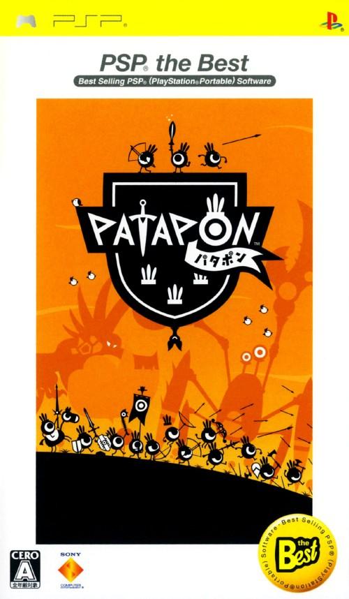【中古】PATAPON PSP the Best