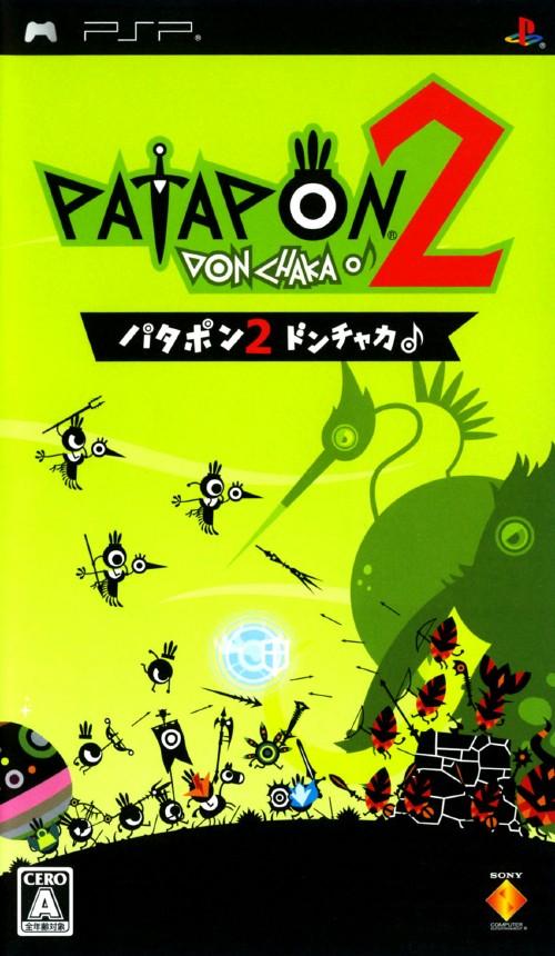 【中古】PATAPON2 ドンチャカ♪