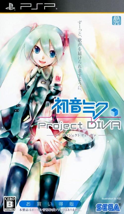 【中古】初音ミク −Project DIVA− お買い得版